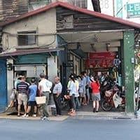 Wenzhou Street pancake-200