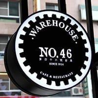 No. 46 Warehouse-200