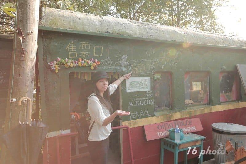 A-Tainan-Herb-Farm-48