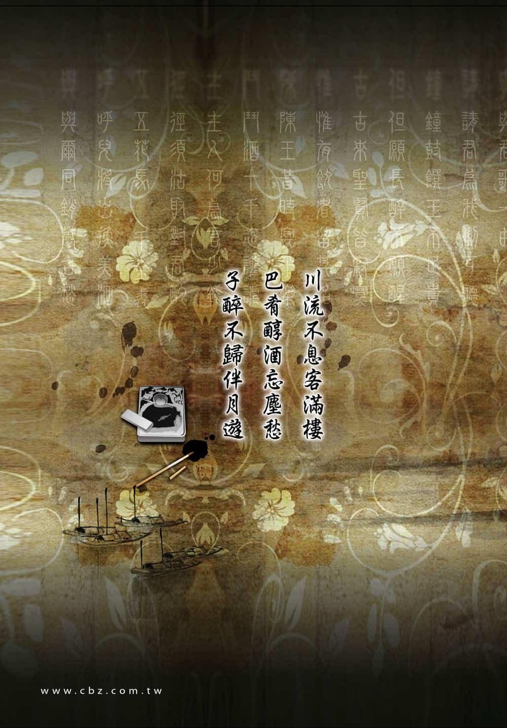 20140907-川巴子design-內前+內底