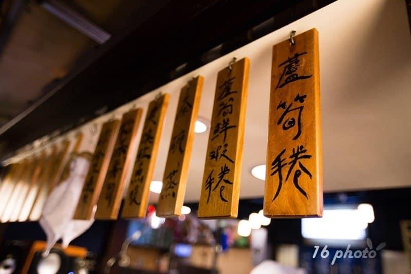oguri-japanese-cuisine-40