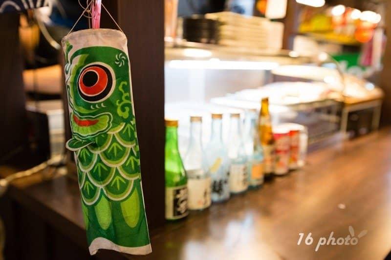 oguri-japanese-cuisine-42
