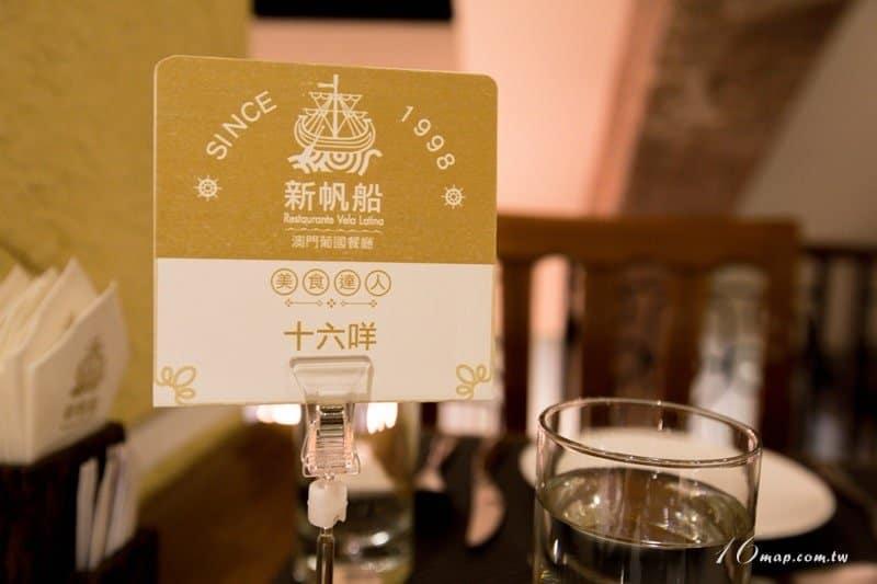 New-Sailing-Macau-Restaurant-1