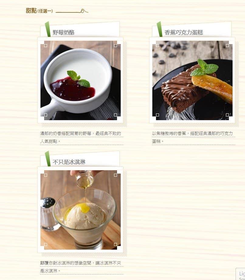 ita-menu-8