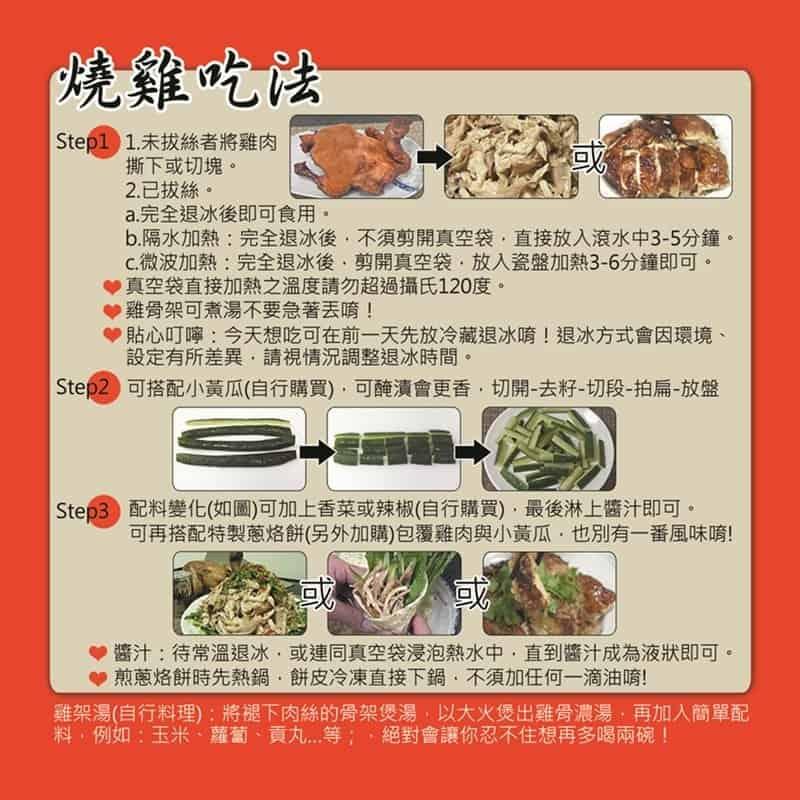 charming-menu1