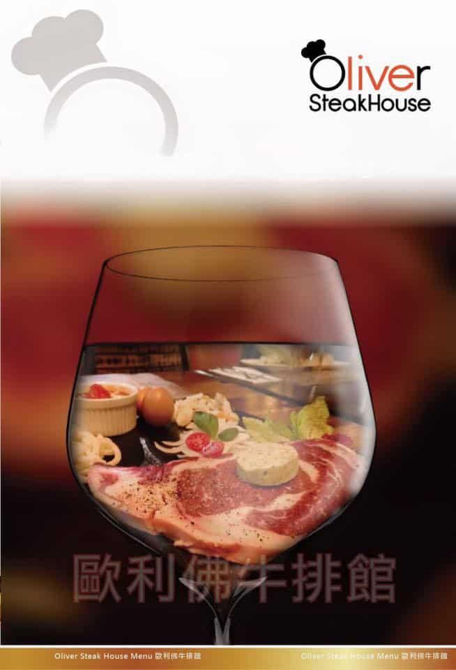 oliver-menu1