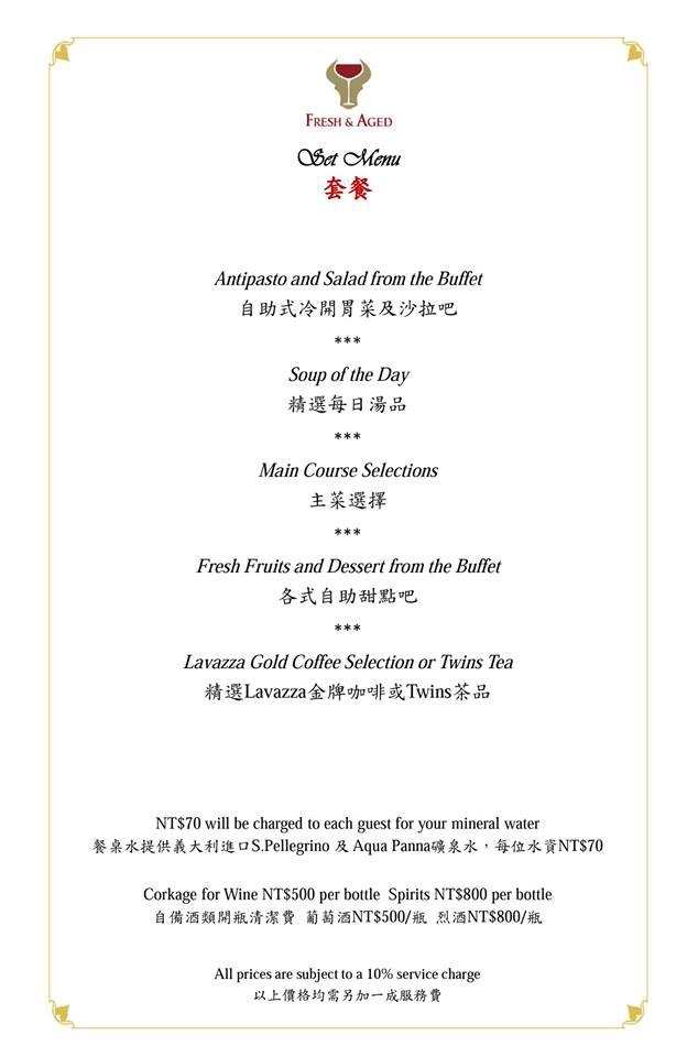 mayfull-steak-menu-4