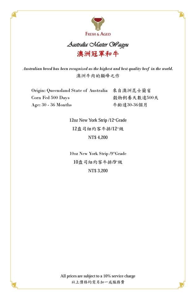mayfull-steak-menu-5